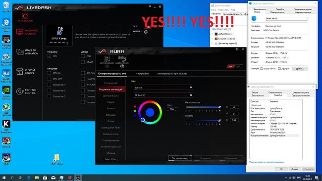 How to make Aura, LiveDash & RYUO 240 on Maximus IX Hero in Windows