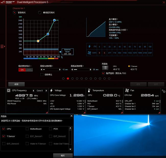 Click image for larger version.  Name:GPU FAN.jpg Views:1 Size:189.6 KB ID:77107