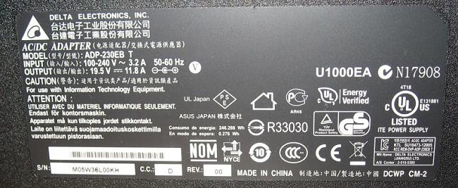 Click image for larger version.  Name:G750JH_adaptor.jpg Views:0 Size:148.7 KB ID:39741