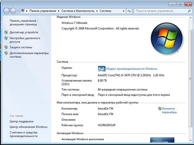 Click image for larger version.  Name:лол.jpg Views:0 Size:128.7 KB ID:20456