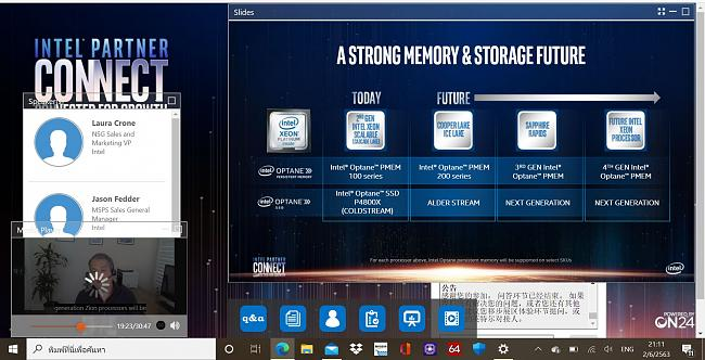 Click image for larger version.  Name:OPTANE12.JPG Views:7 Size:247.0 KB ID:85082