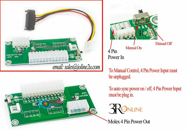 Click image for larger version.  Name:add2psu.jpg Views:0 Size:296.3 KB ID:75928