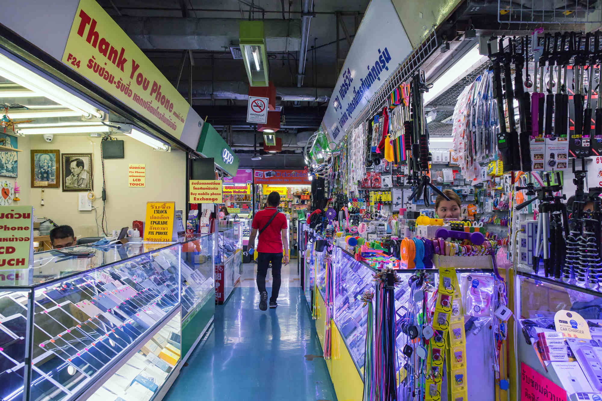 High Quality Thailand Electronics Markets Small 9small